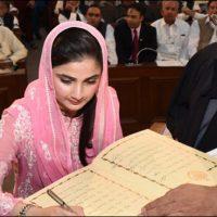 Sania Ashiq Pakistani female politician