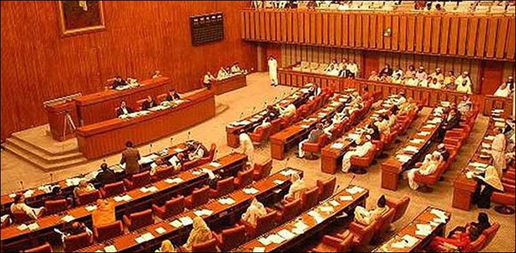 Photo of Senate session summoned on July 23