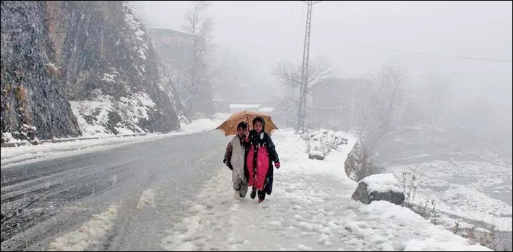 Photo of One other spell of rain, snowfall to hit Balochistan, Gilgit Baltistan
