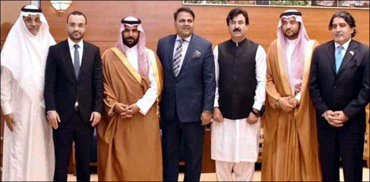 Photo of Pakistan, Saudi Arabia decide to form working group on film, drama production