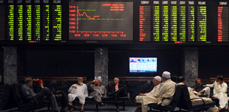 Photo of 'Sturdy rally' in inventory market reveals 'growing investor confidence' in govt measures: Hafeez