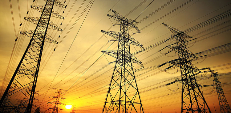 Photo of Nepra approves Rs0.52 per unit hike in energy tariff