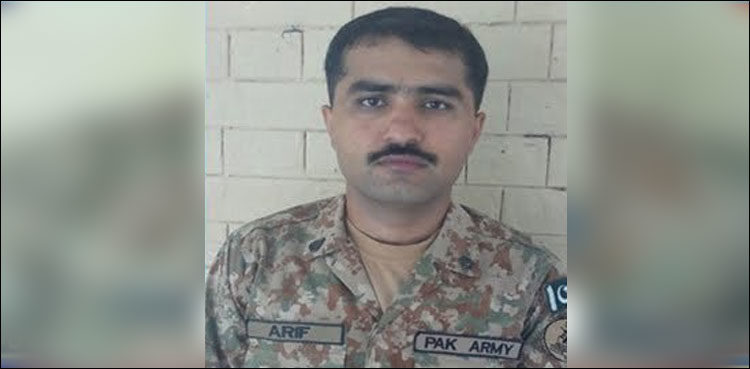 Photo of Martyred military officer laid to relaxation in Lakki Marwat