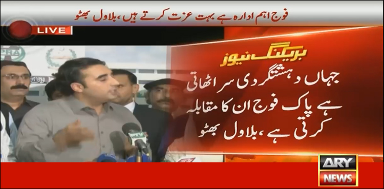 Photo of Benazir approaching US in opposition to Musharraf was tact not NRO: Bilawal