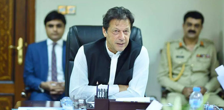 Photo of PM Imran to chair CCI assembly on 17th