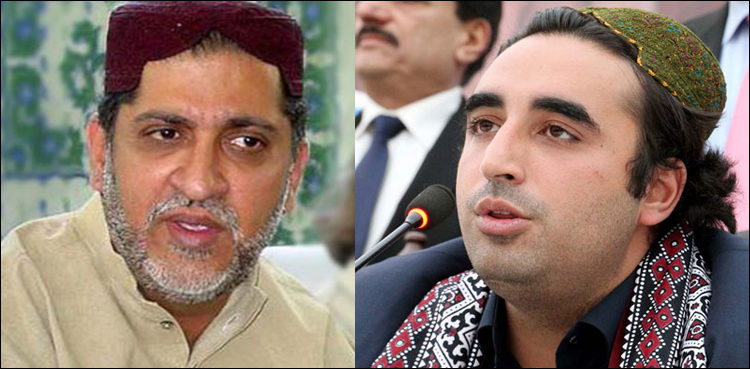 Photo of Bilawal seeks Mengal's help for manufacturing orders of arrested lawmakers