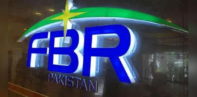 Photo of Rs70bn income collected by Asset Declaration Scheme: FBR