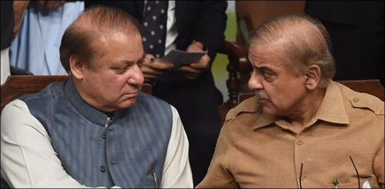 Photo of PML-N indecisive over participation in Fazlur Rehman's 'Azadi March'