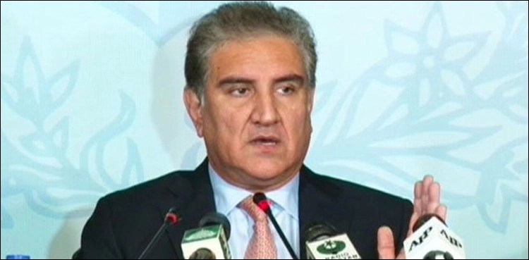 Photo of India committing blatant rights violations in occupied Kashmir: Shah Mehmood Qureshi