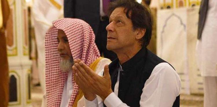 Photo of PM Imran pays respect at Roza-e-Rasool (P.B.U.H)