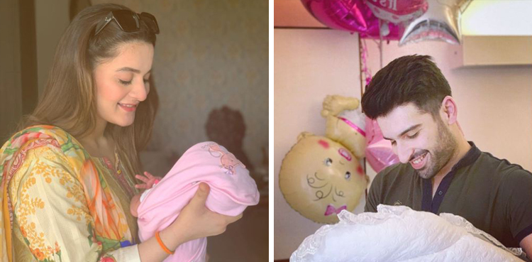 Photo of Aiman Khan shares first image with new born daughter