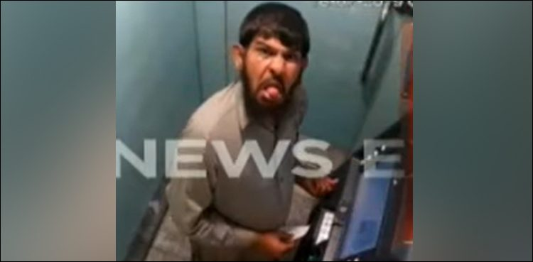 Photo of Viral ATM thief who caught tongue out digital camera, dies in custody