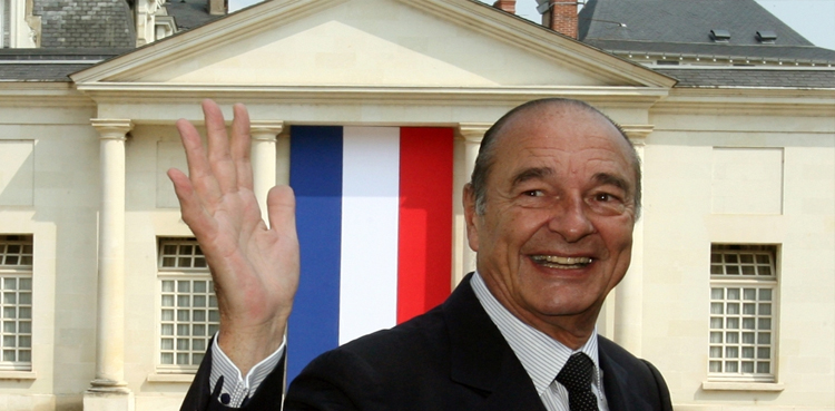 Photo of Pakistan condoles former French president's demise