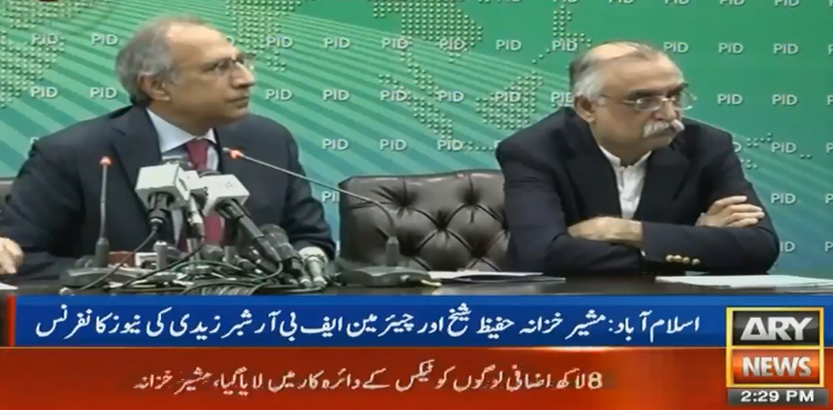 Photo of Govt managed to beat two main fiscal deficits: Hafeez Shaikh