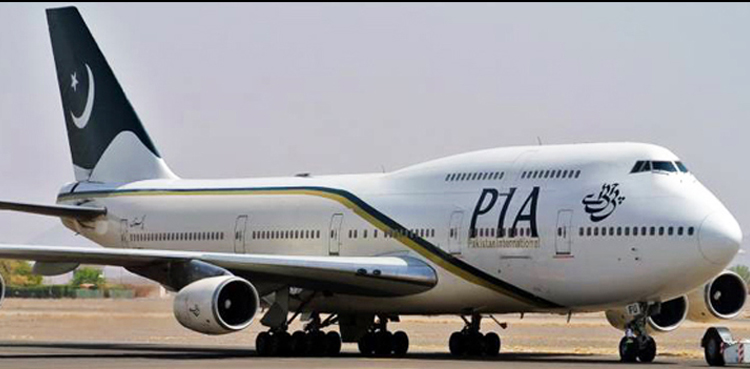Photo of London-bound PIA flight leaves after seven-hour delay
