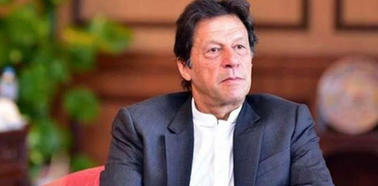 Photo of NAB to suggest Nawaz's elimination from ECL: PM Imran Khan