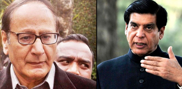 Photo of Raja Pervez, Chaudhry Shujaat talk about nation's political state of affairs