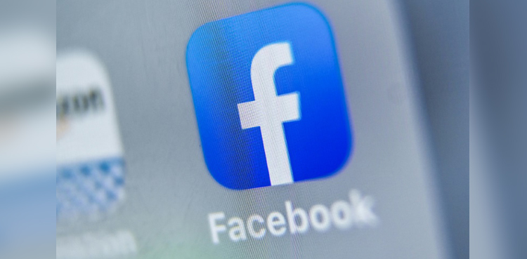 Photo of Fb 'information tab' seeks to reboot its function with media