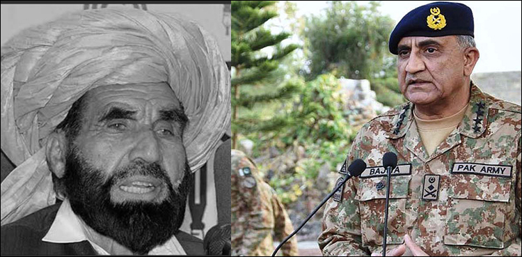 Photo of COAS expresses grief on demise of Naqeebullah's father
