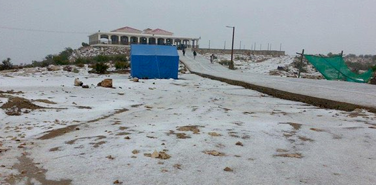 Photo of The hills of Gorakh turn white with the first snow of the season