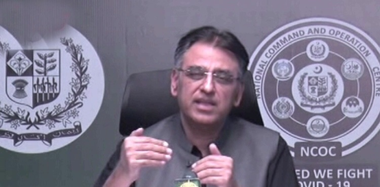 Photo of Coronavirus circumstances anticipated to be round 225,000 by July finish: Asad Umar
