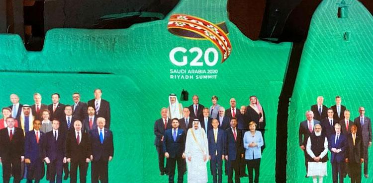 G20 leaders summit