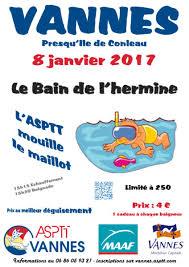 bain-de-lhermine-2