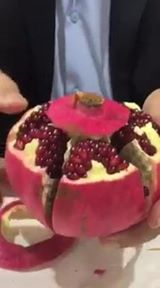 Read more about the article how to cut a pomegranate