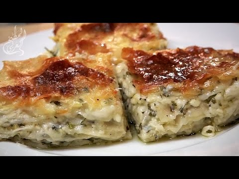Read more about the article Turkish Cheese Borek