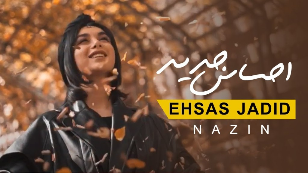 Read more about the article Nazin – Ehsas Gedid   نازین – احساس جدید