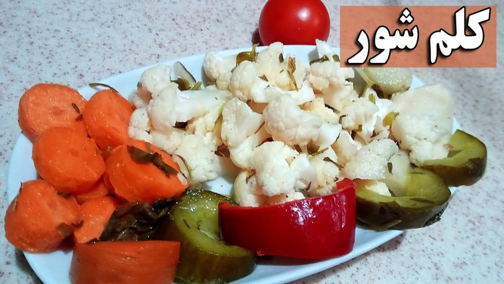 Read more about the article شور خانگی را با این دستور عالی درست کنید🥦🥕🥒Make homemade pickles with this great recipe