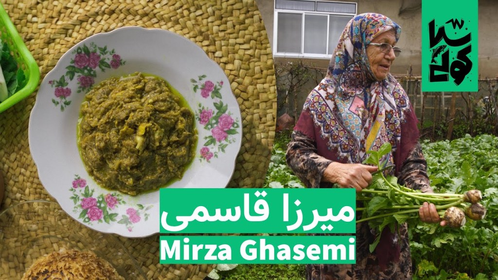 Read more about the article Mirzaghasemi (Persian Eggplant Dish with Garlic and Turmeric)