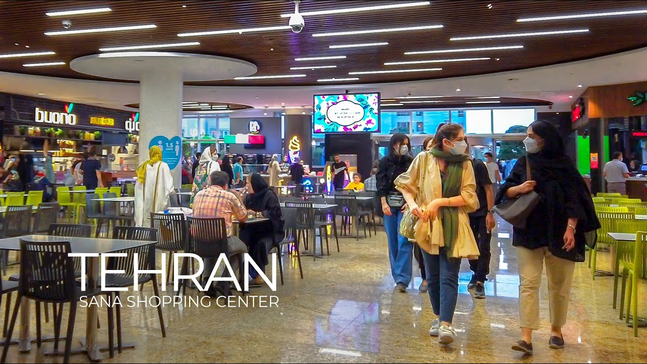 Read more about the article TEHRAN 2021 – Walking in Sana Shopping Center / تهران، مرکز خرید سانا