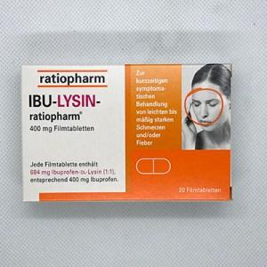 Ibulysin 400 ratiopharm Tabletten 20