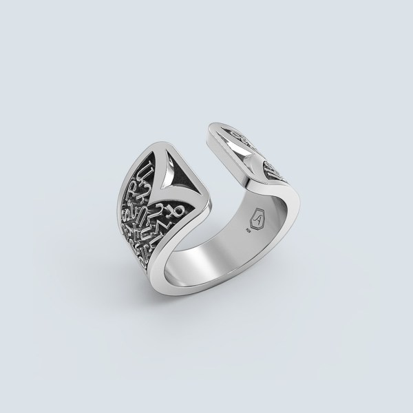 Ancient Initial Ring