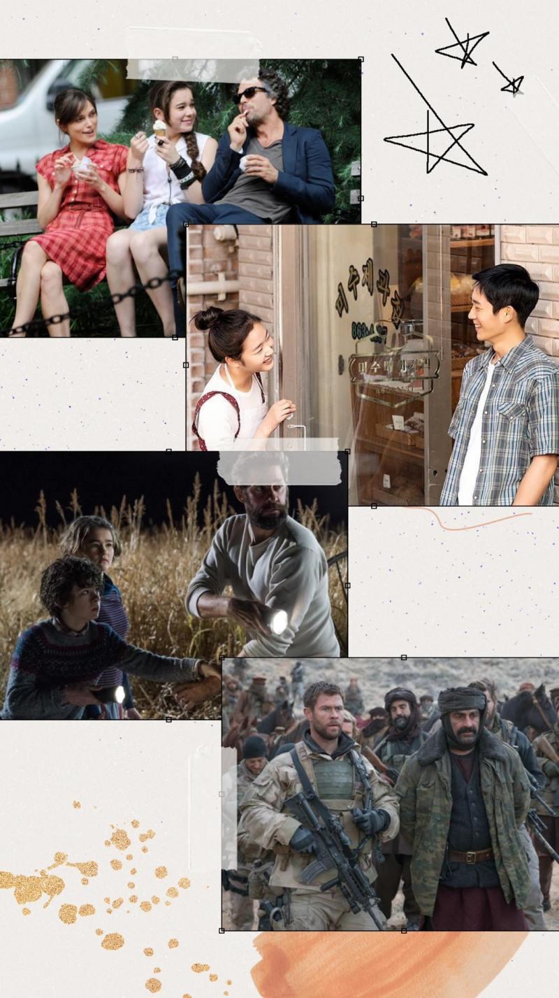 My Films of July 2020