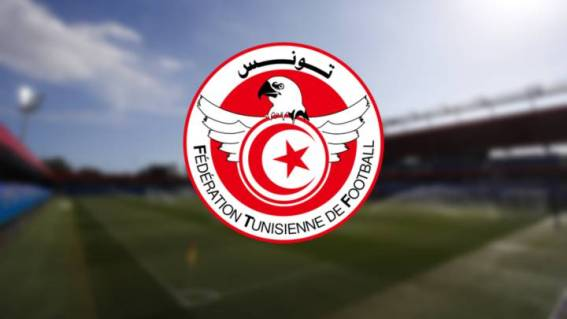 Tunisian league kick-off officially postponed due to Covid-19 pandemic