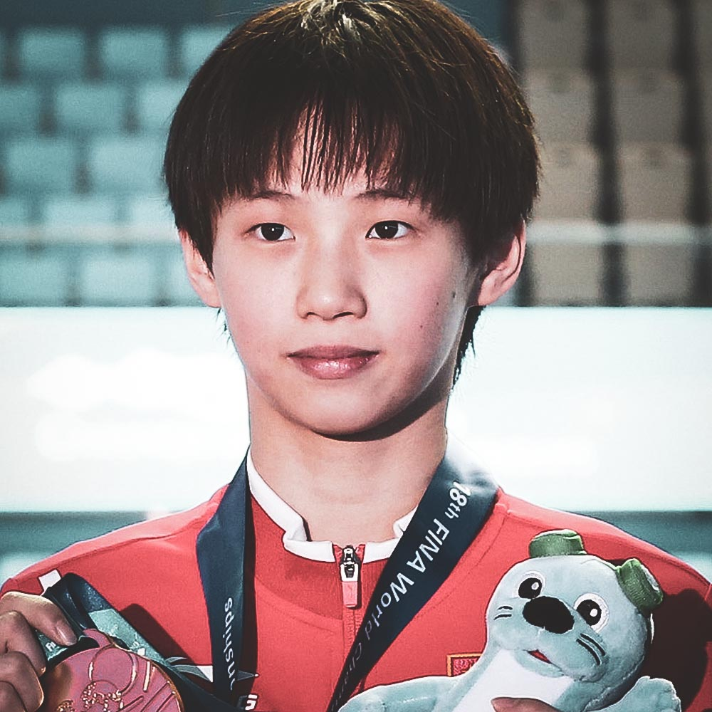 Chen Yuxi