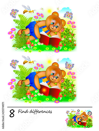 find the difference pictures for adults # 72