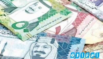 سعر الريال السعودى مقابل الجنيه المصرى فى بنك الراجحى لعام 2020 الجديد