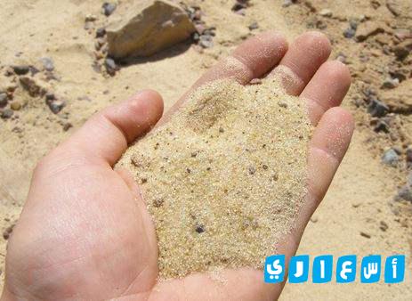 أسعار الرمل اليوم فى مصر