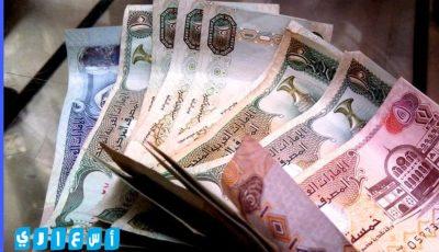 سعر الدرهم مقابل الجنيه المصرى في جميع البنوك والاسواق لايف 2020