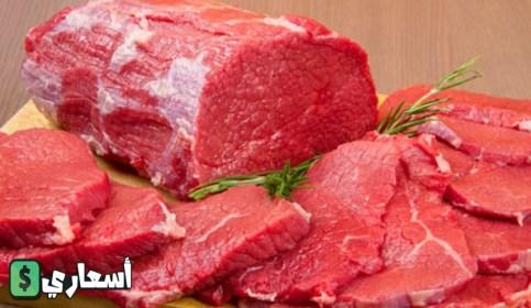 اسعار اللحوم اليوم 27-3-2020
