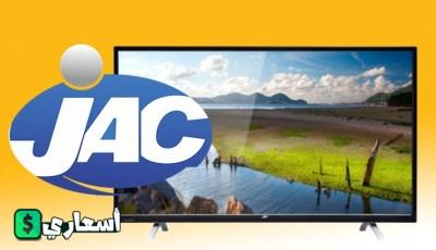 اسعار شاشات جاك في مصر 2020 لجميع انواع الشاشات بالمواصفات وعيوب كل شاشه