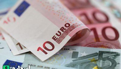 سعر اليورو اليوم الخميس 2-4-2020 فى البنوك والسوق السوداء