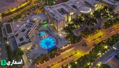 اسعار قاعات فندق الماسة 2020 بالتفصيل
