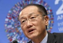 Photo of World Bank approves US$150m in support of higher education