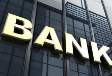 Photo of Banks Favour More Public Sector Loans –  Ghana Banking Report