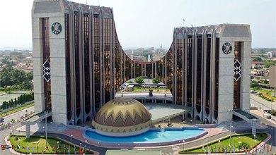 EBID headquarters, Lomé, Togo