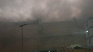 Photo of Nine injured in furnace explosion in Tema